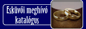 Eskvi meghv katalgus