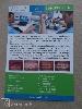 Dugutális nyomtatás szórólap, fogászat, fogorvos, esztétika, a6