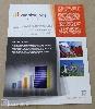 Digitális nyomtatás, Szórólap, napelem, megújuló, energia, a4