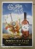 plakát, a2, alkohol, koktél, vendéglátás, pálinka