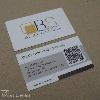 névjegykártya, kő, burkolás, építés, design, értékesítés, qr-kód
