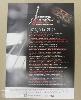 ofszet nyommtatás plakát, fesztivál, zene, gitár, a3