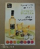 Offset print poster - Fruits, specialty wine, drink, a3