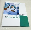Offset printing-ring folder - Health Care