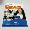 Offset print poster O - Matura, professional, training courses