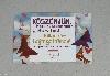 képeslap, pillangó, hajtogatás, origami